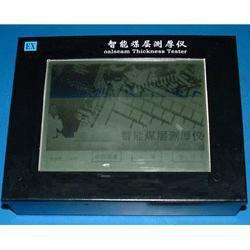 智能煤层厚度仪/煤层测厚仪  型号:HAD-216A