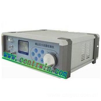 土壤液塑限联合测定仪/光电式液塑限测定仪(100g) 型号:MNCGYS-3