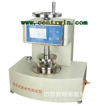 数字式织物渗水性测试仪 型号:MGXYG-825E50
