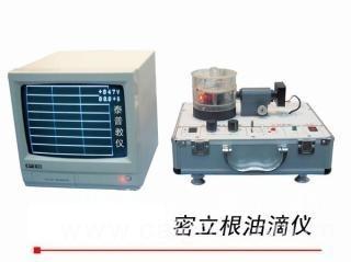 微机密立根油滴仪/微机密立根油滴计   型号:NTP-MOD-Ⅵ