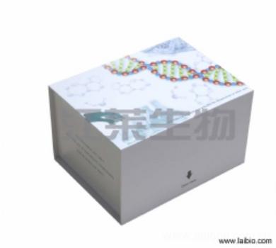 人黄体生成素释放激素(LHRH)ELISA试剂盒说明书