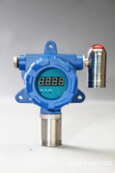 固定式砷化氢报警器