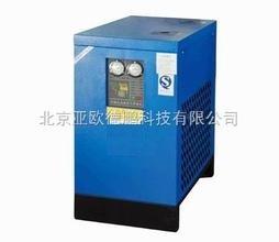 高(常)温风冷型冷干机/冷凝干燥机