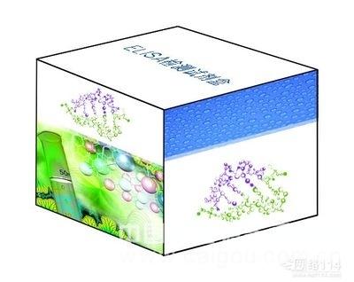人胰高血糖素样肽1(GLP-1)ELISA分析试剂盒