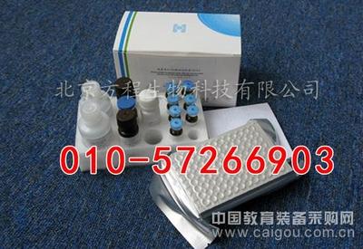 人血浆抗凝蛋白S ELISA试剂盒厂家/人PS ELISA Kit价格