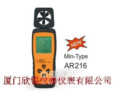香港希玛smartsensor数字风速仪AR216