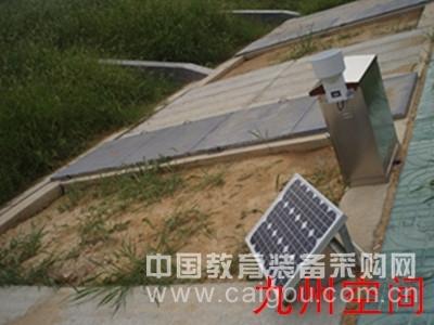 北京水土流失泥沙含量监测仪价格