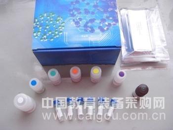 FP-S ELISA试剂盒 进口elisa试剂盒