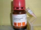 西米杜鹃醇(1615-94-7)标准品 对照品