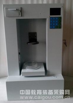 粉末颗粒流动性分析仪  型号:H27864