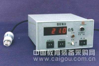 控氧仪/氧气分析仪(含脱硫装置)  型号:HAD/KY-2F