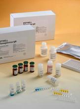 山羊(IL-2)ELISA试剂盒,白介素2ELISA检测试剂盒