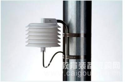 雨量传感器   型号:BF-NRG