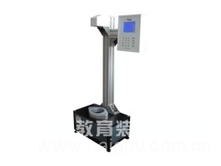落镖冲击试验仪 型号:HDJ/STL-A