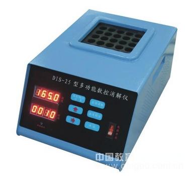 DIS-2A型数控多功能消解仪