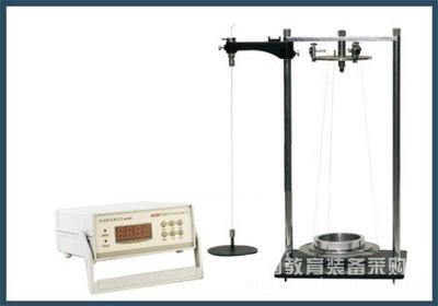 单摆仪/单摆实验仪/单摆组合仪  型号;HAD-JLDA
