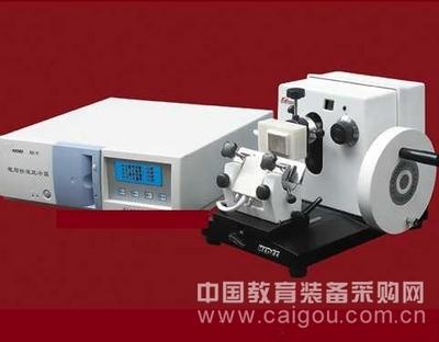 冷冻切片机HAD-KD-202A-VI