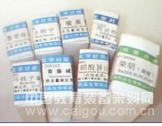 进口标准品CAS号:95399-71-6标准品福辛普利拉(福辛普利杂质B)