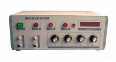 模拟交直流标准电阻器/交直流标准电阻器   型号:HAD-MJZ-60