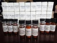 硝基呋喃代谢物