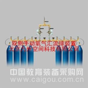 半自动氢气汇流排/氢气汇流排