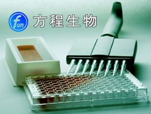 人Human肾上腺素能a1A受体(ADRA1A)ELISA Kit检测价格说明书