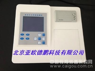 多功能食品安全检测仪(十二合一)