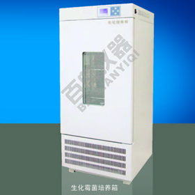 生化培养箱SPX-250B
