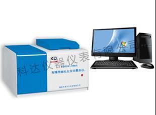 鹤壁高精度微机全自动量热仪--科达制造