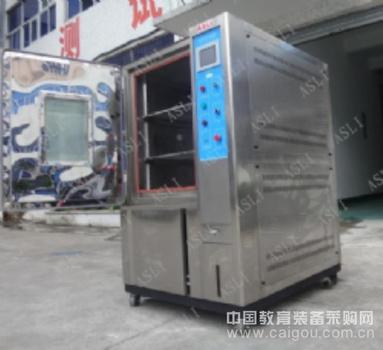 天津西青高低温试验机13602384360陈小姐