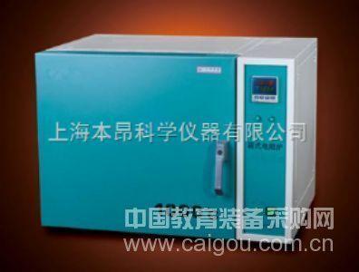 BA-4-10A陶瓷纤维马弗炉(箱式实验电炉)