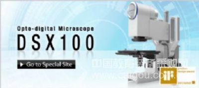 光学数码显微镜
