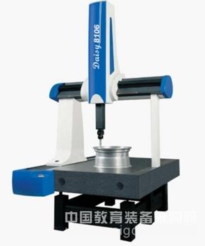 三坐标测量机