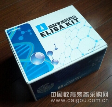 人DHT试剂盒,DHT ELISA KIT,人双氢睾酮试剂盒