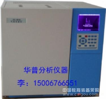 华普煤焦油(萘)检测专用气相分析仪器