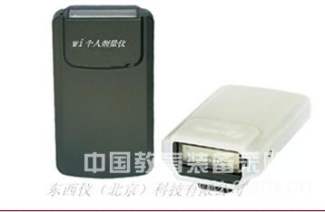 个人剂量仪(优势产品)  产品货号: wi103564