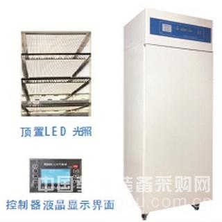 厂家直销 冷光源人工气候箱MRC-300E-LED