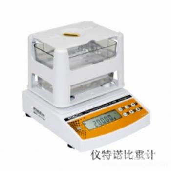 石家庄测试黄金纯度的设备