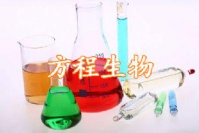 硫酸镁七水
