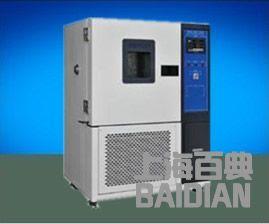 GDK36005高低温快速变化试验箱
