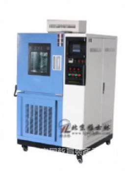YSL低温试验箱 低温箱价格 低温测试箱保修-北京低温试验箱厂