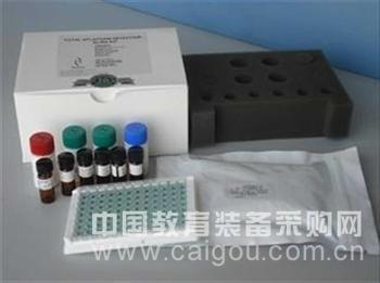 大鼠白介素9(IL-9)ELISA试剂盒