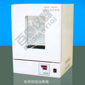 电热恒温培养箱DHP-9032(F)