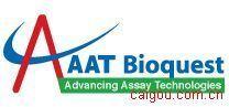 Cell Navigator Lysosome Staining Kit Blue Fluorescence