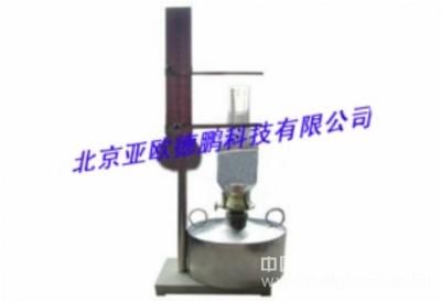 煤油烟点测定仪/测定仪