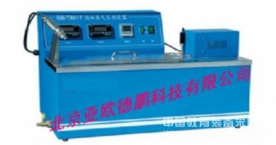自动石油产品饱和蒸气压测定仪(雷德法