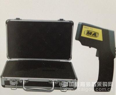 本质安全型红外测温仪/红外测温仪