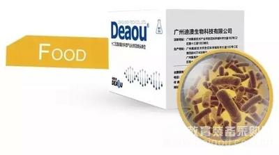 迪澳致病微生物检测系列产品
