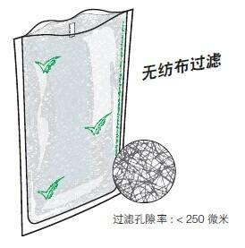 法国Interscience BagPage400 R带有全部过滤膜的均质袋161025