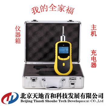 泵吸式TVOC监测仪|便携式TVOC测量仪|非甲烷总烃报警器
